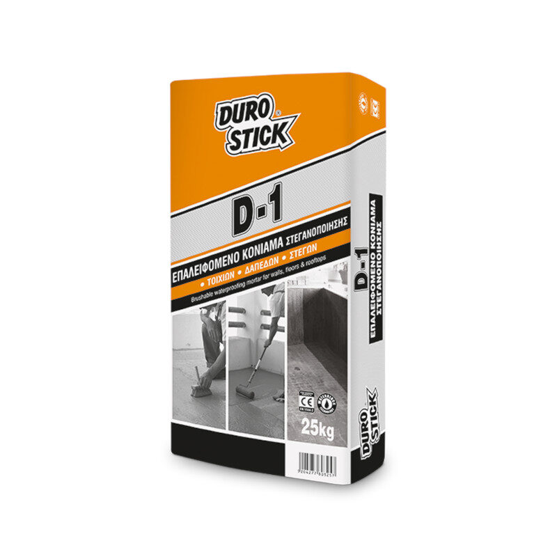 Durostick - D-1 Κονίαμα Στεγανοποίησης