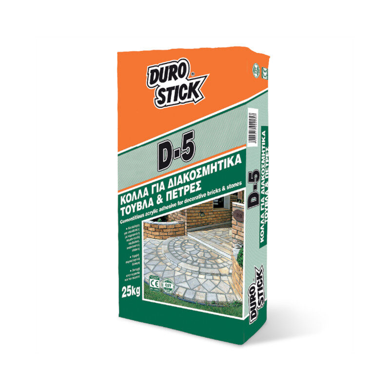 Durostick - D-5 Ακρυλική κόλλα για διακοσμητικά τούβλα - πέτρες