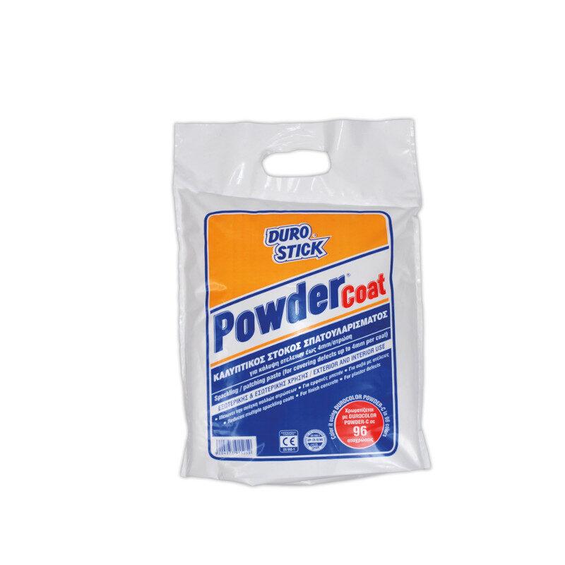 Durostick - Powder Coat Καλυπτικός Στόκος Σπατουλαρίσματος