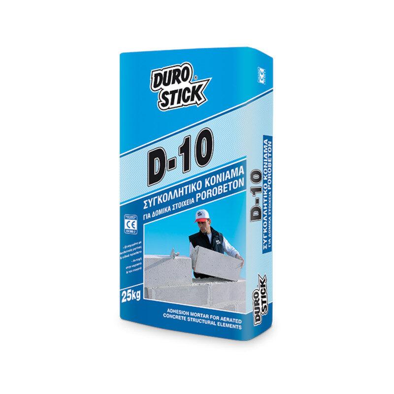 Durostick - D-10 Κονίαμα για Δομικά Στοιχεία