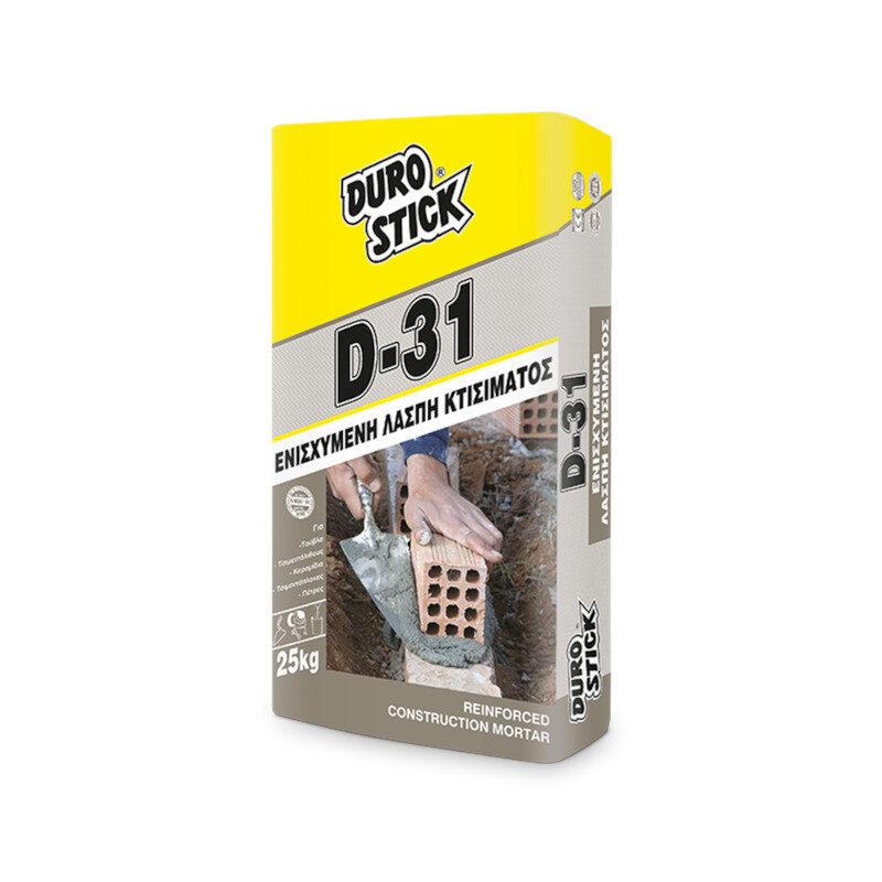 Durostick - D-31 Ενισχυμένη λάσπη κτισίματος