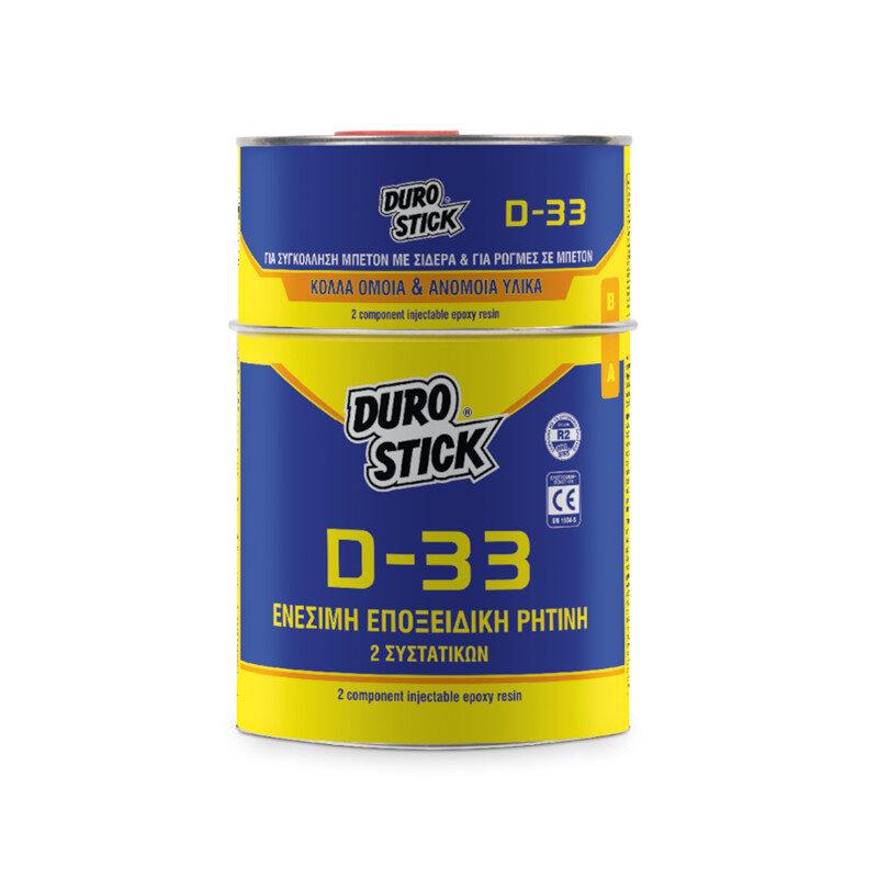 Durostick - D-33 Ενέσιμη εποξειδική ρητίνη 2 συστατικών