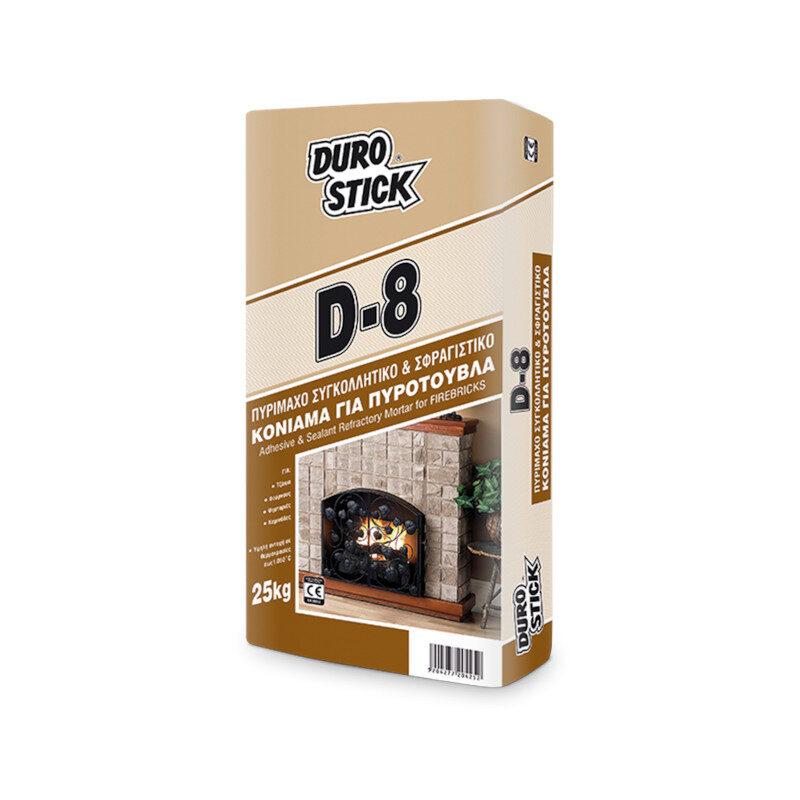 Durostick - D-8 Κονίαμα για Πυρότουβλα