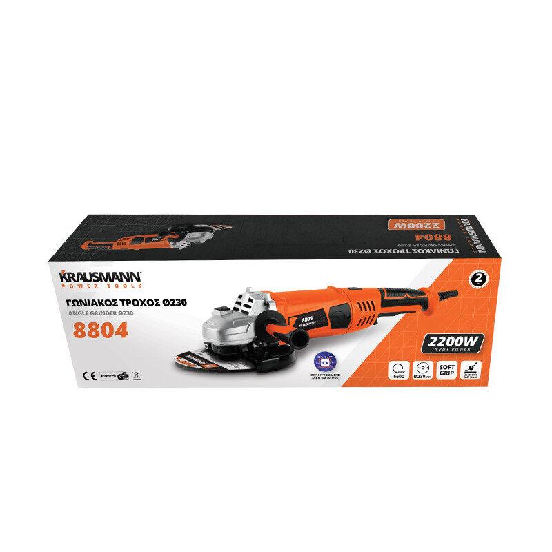Krausmann – 8804 Γωνιακός Τροχός Ø230mm 2200W