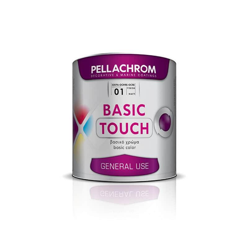 Pellachrom - Basic Touch Βασικό Χρώμα