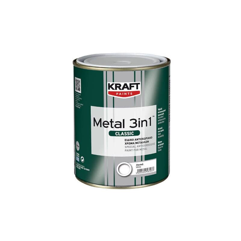 Kraft - Metal 3in1 Classic Αντισκωριακό Χρώμα Μετάλλων