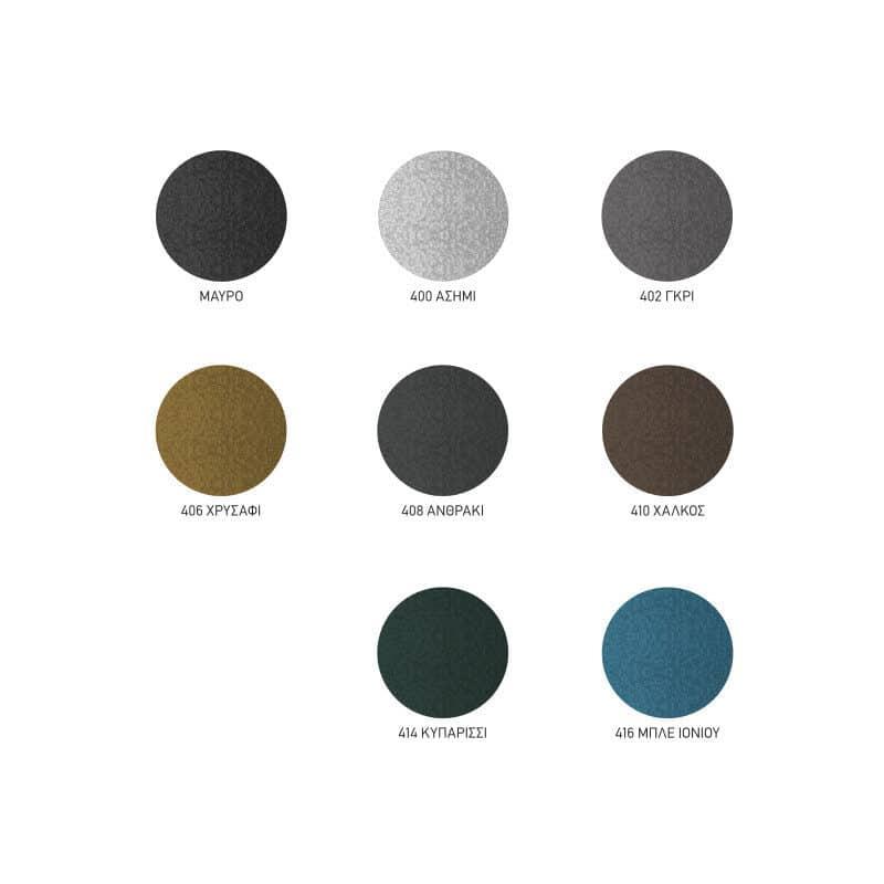 Kraft - Metal 3in1 Hammered Αντισκωριακό Χρώμα Μετάλλων 750ml