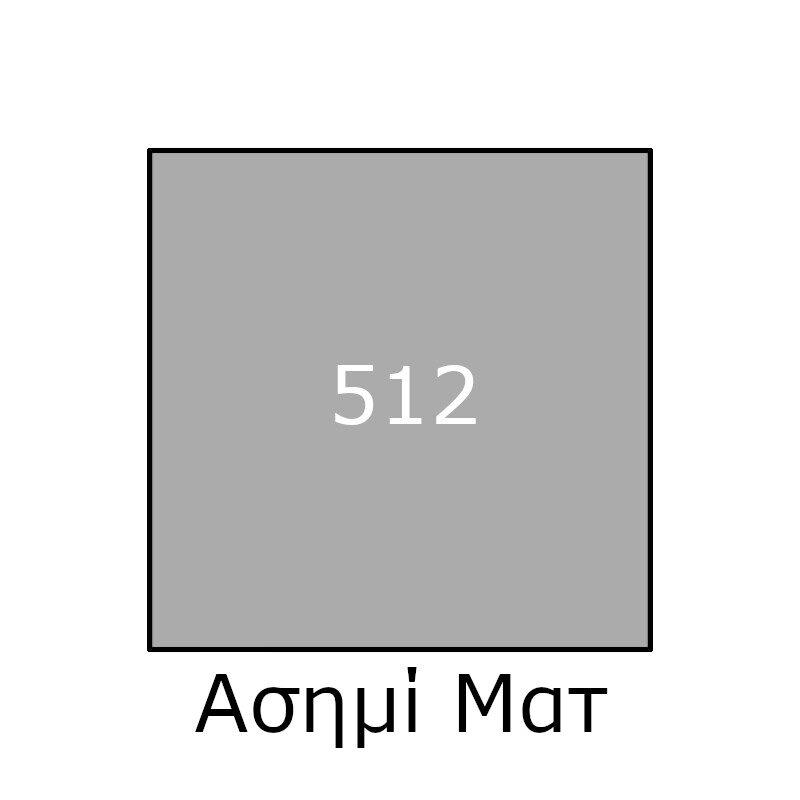 Kraft - Metal 3in1 Metallized Ματ Αντισκωριακό Χρώμα Μετάλλων 750ml