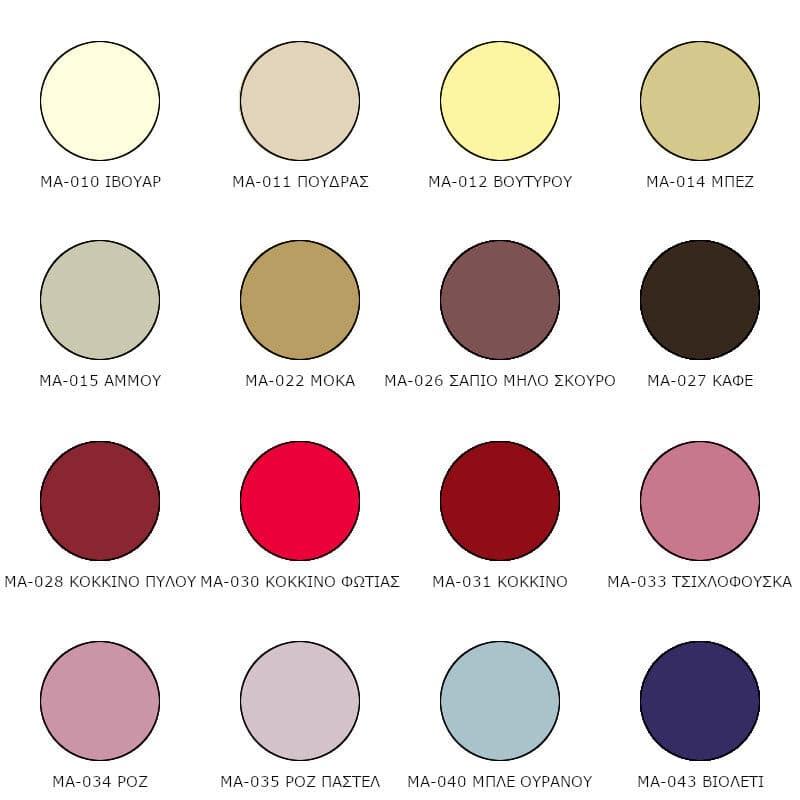 Maxi Decor - Ακρυλικά Χρώματα 60ml MA-010 έως ΜΑ-043